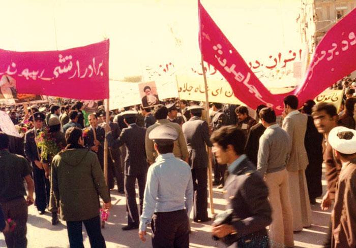تظاهرات مردم استان بوشهر علیه رژیم شاهنشاهی